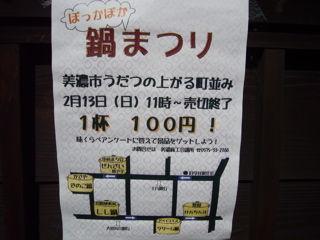 P1090359