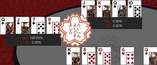 4乱布vs国王