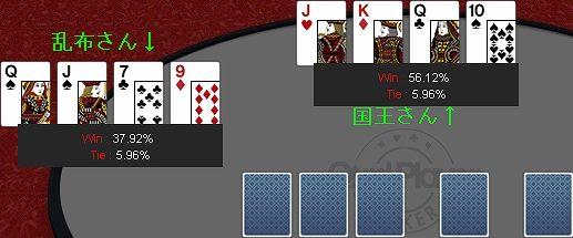 1乱布vs国王