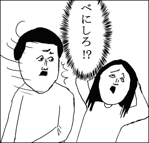 2ben5