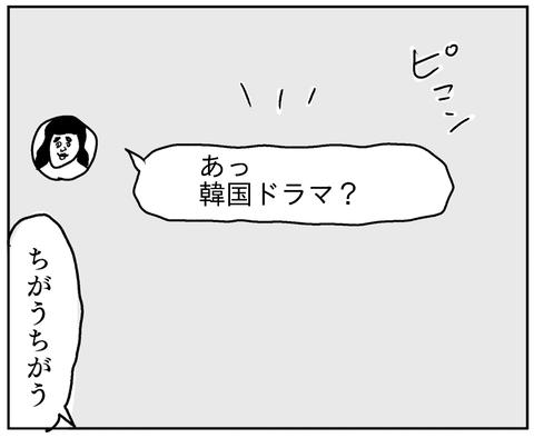 IMG_2552