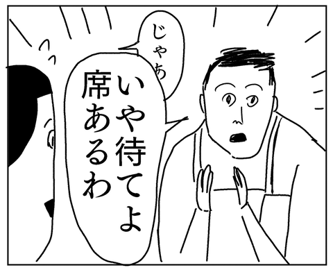 IMG_8608