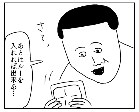 IMG_6188