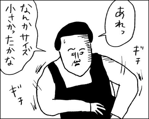 IMG_3177