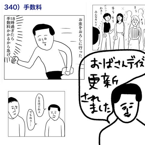 IMG_3699