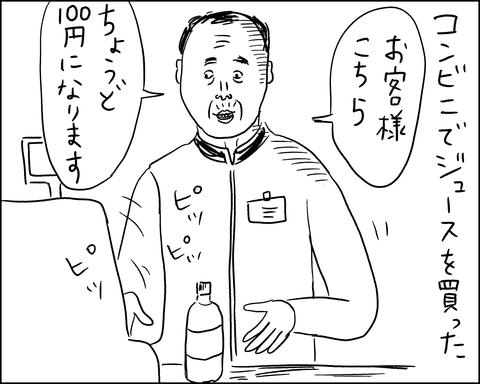 IMG_5056