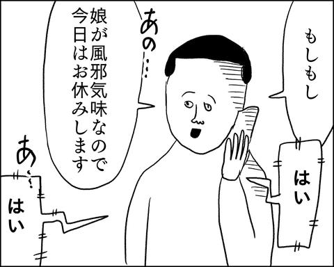 IMG_6164