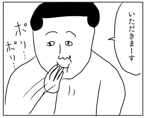 IMG_6545