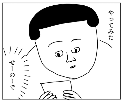 IMG_5926