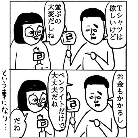 B810B71D-343D-4B36-92FD-5EA48DD2003C