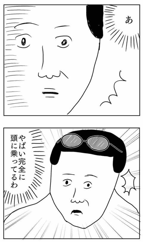 IMG_6702