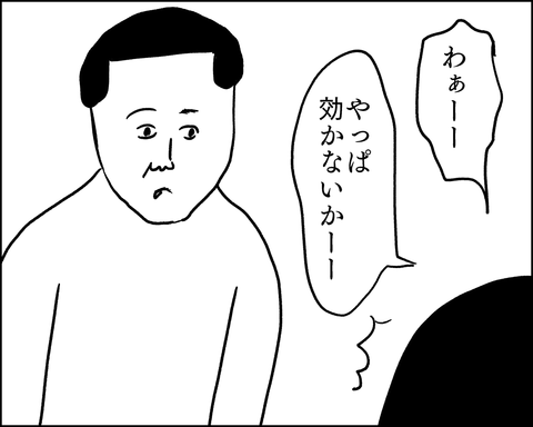 IMG_5484