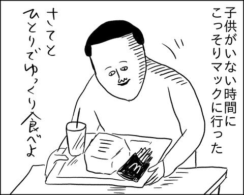 IMG_5472