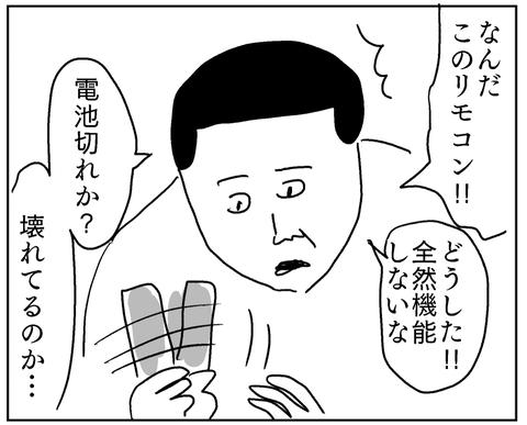 IMG_2268