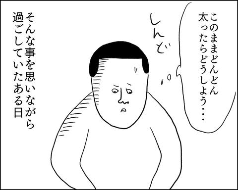 IMG_6076