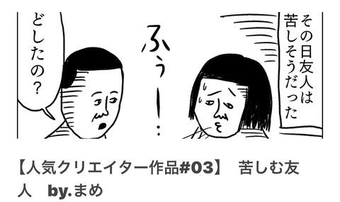 D6603E08-E75C-4DCD-8792-AD5AA6E768EC
