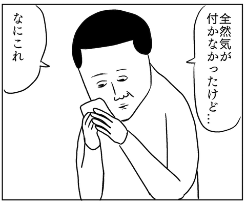 IMG_3951