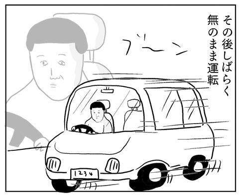 IMG_9169
