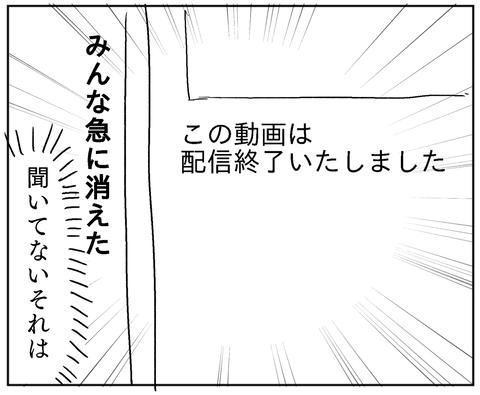 IMG_9303