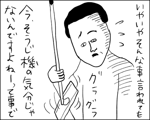 IMG_0654