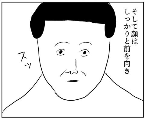 IMG_9800