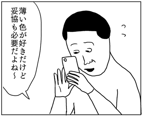 IMG_8495