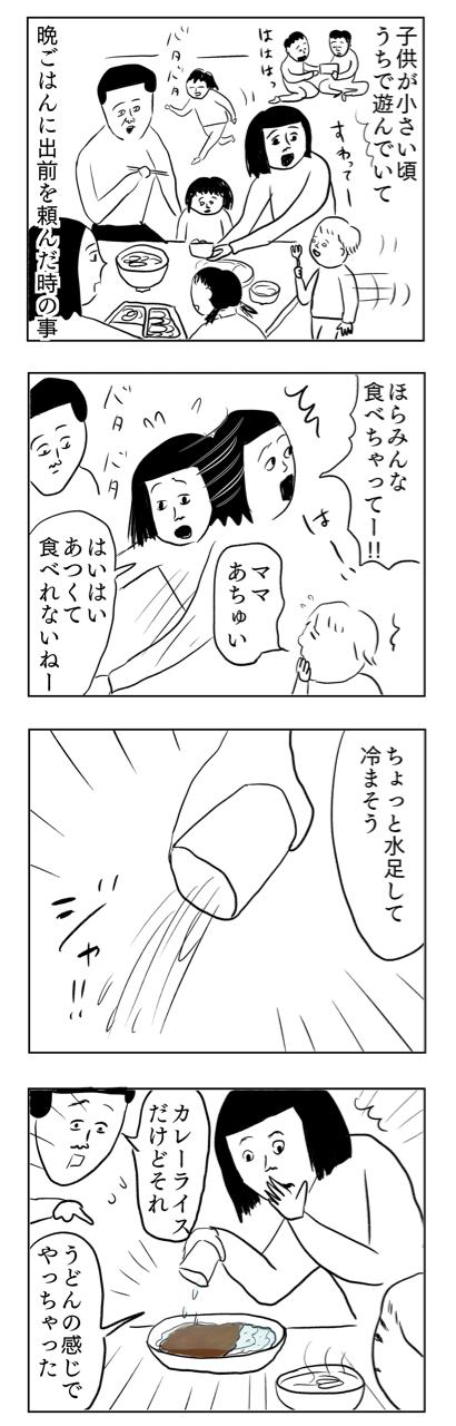IMG_8115