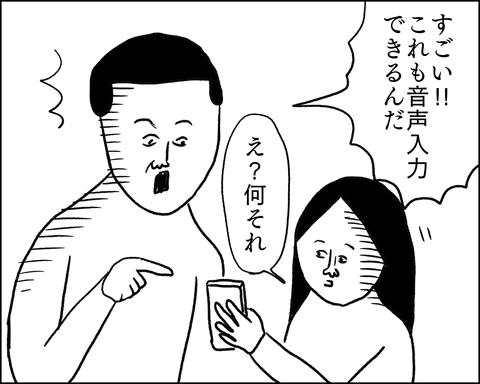 IMG_7848