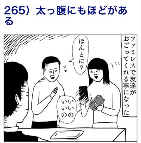 6A8FD733-279A-445B-A6C0-C712552F02C0
