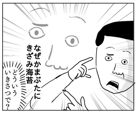 IMG_9267