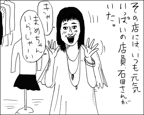 gobu2