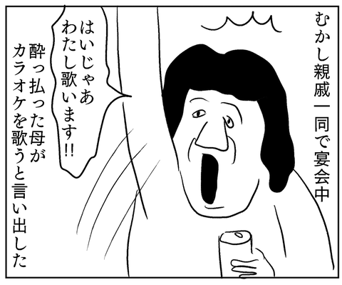 IMG_7826