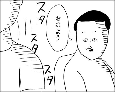 IMG_6386