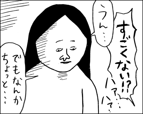 IMG_3736