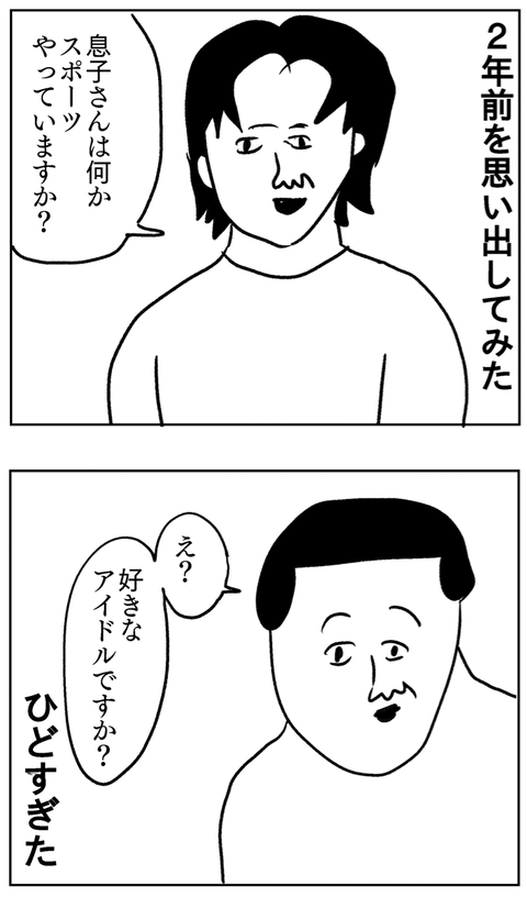 IMG_4717