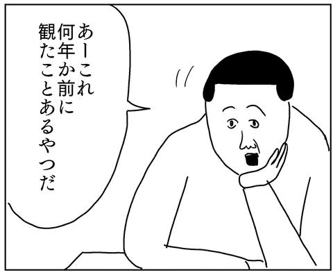91D3B748-0A5A-45EE-8F9D-692B1EFB1140