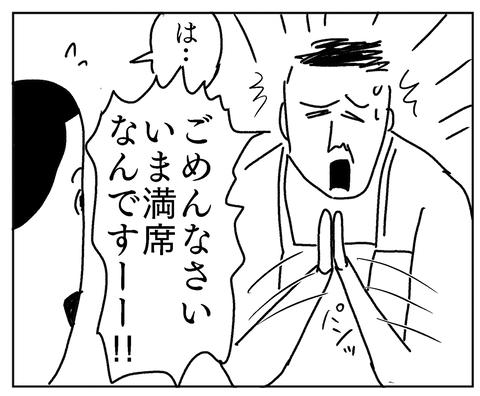 IMG_8607