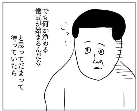 IMG_7120