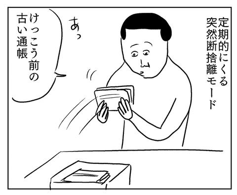 IMG_8068