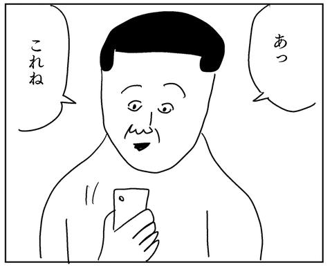 IMG_1569