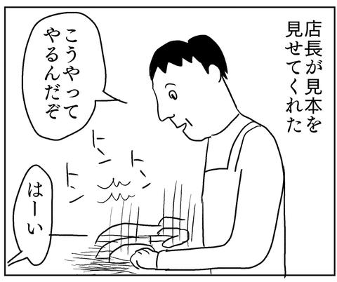 IMG_8710