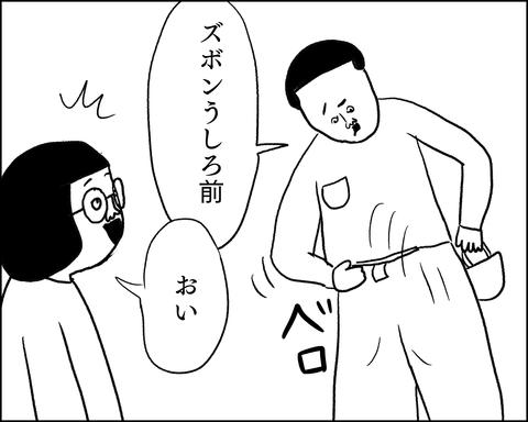 IMG_6744