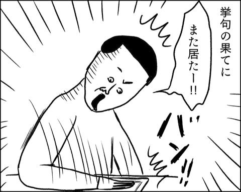 IMG_7325