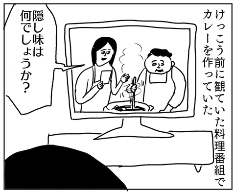 IMG_7272