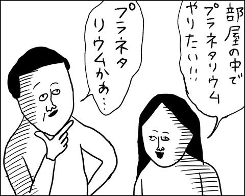 IMG_2413
