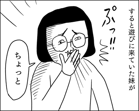 IMG_7270