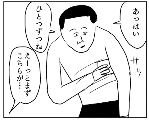 IMG_5616