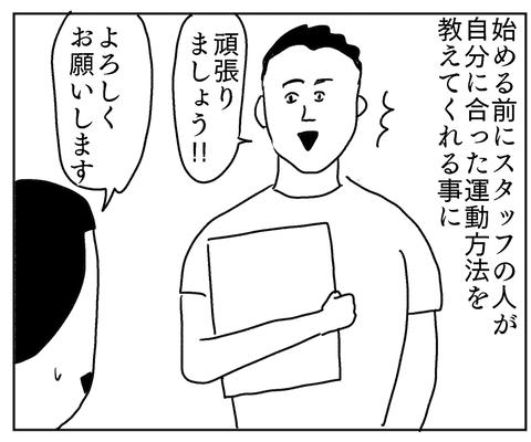 IMG_6325