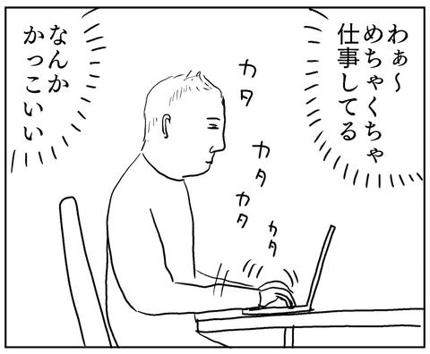 IMG_7664