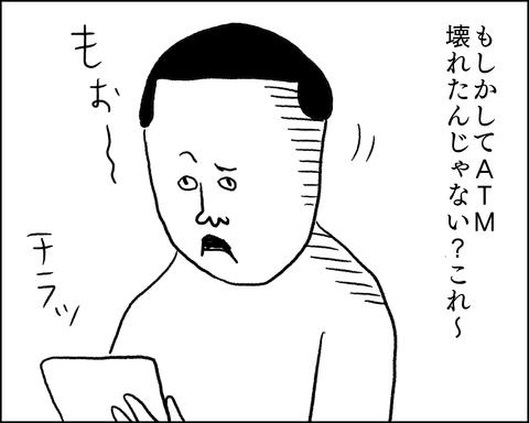 IMG_6152